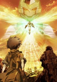 Mobile Suit Gundam 00 Special Edition OVA