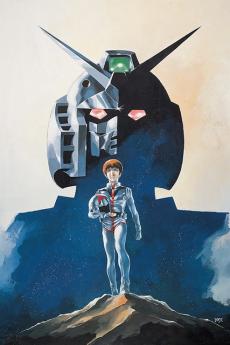 Mobile Suit Gundam Film 1 (1981)