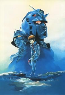 Mobile Suit Gundam Film 2: Soldiers of Sorrow (1981)