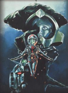 Mobile Suit Gundam Film 3: Encounters in Space (1982)