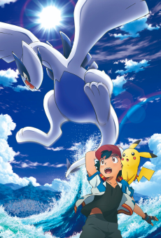 Pokémon the Movie: The Power of Us (2018) VF