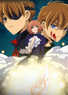 Tsubasa: Tokyo Revelations OVA VF