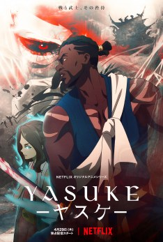 Yasuke 2021