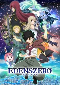 Edens Zero VF