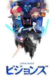 Star Wars Visions Saison 1 VF