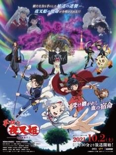 Yashahime: Princess Half-Demon Saison 2
